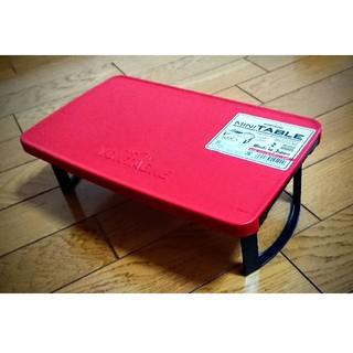 新品★MONTAGNEミニテーブル 赤★送料込み(テーブル/チェア)