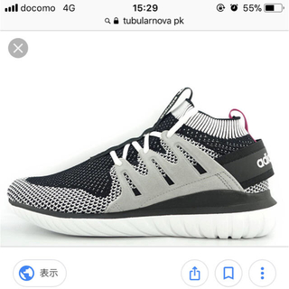 adidas - adidas original tubular nova pk