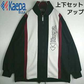 ケイパ(Kaepa)の90s オールド Kaepa トラックジャケット セットアップ 394(ジャージ)