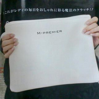 エムプルミエ(M-premier)のAneCan 付録 M-PREMIER リッチホワイトのレザー風クラッチ(クラッチバッグ)