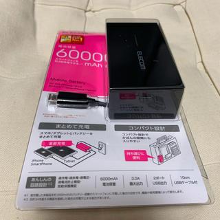 エレコム(ELECOM)の【新品】エレコム モバイルバッテリー 6000mAh ブラック(その他)