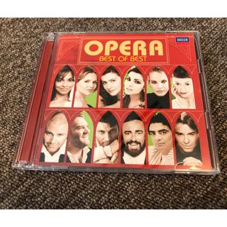 ベスト オブ オペラ(クラシック)