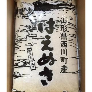 新米  はえぬき  無洗米  5キロ(米/穀物)