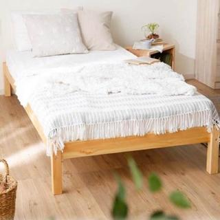 【天然木】ベッドフレーム  ナチュラルカラー(すのこベッド)