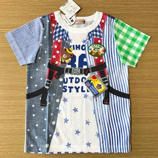 mikihouse - 新品 ミキハウス 110サイズ フェイクプリント リュック Tシャツ だまし絵