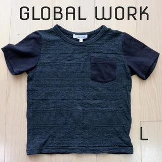 グローバルワーク(GLOBAL WORK)のグローバルワーク L Tシャツ(Tシャツ/カットソー)