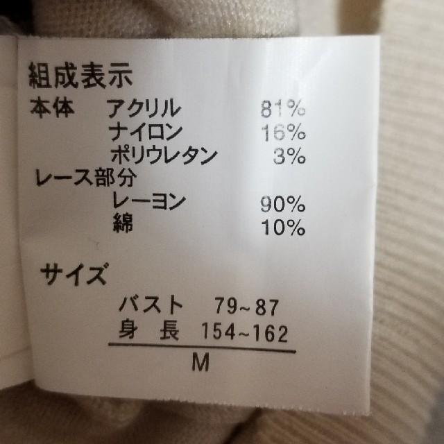 しまむら(シマムラ)のしまむら カーディガン レース 黒 ベージュ レディースのトップス(カーディガン)の商品写真