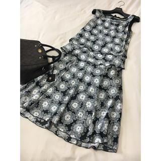 アナイ(ANAYI)のanayi 花柄 セットアップ スカート タンクトップ アナイ(ひざ丈スカート)