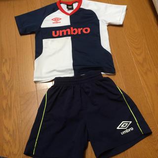 アンブロ(UMBRO)のアンブロ サッカーウェア(ウェア)