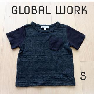 グローバルワーク(GLOBAL WORK)のグローバルワーク S Tシャツ(Tシャツ/カットソー)