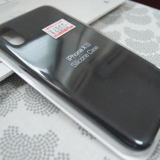 アップル(Apple)のiPhone xs シリコンケース(iPhoneケース)