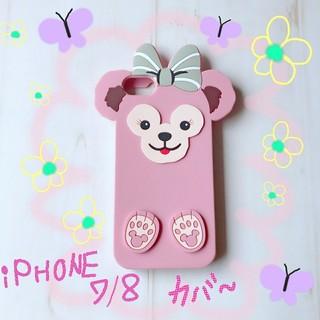 可愛い♡シェリーメイ風シリコンカバーiPhone7/8専用♪