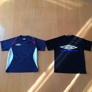 アンブロ(UMBRO)のアンブロ  サッカープラクティスシャツ  サイズ120(ウェア)