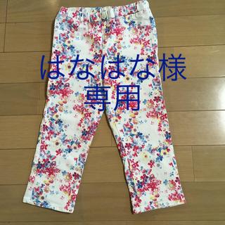 GU 140㎝ ズボン(七分丈)