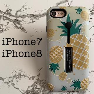 iPhone7/iPhone8専用 ケースカバー パイナップル2