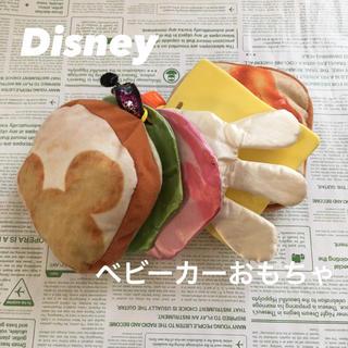 ディズニー(Disney)の【もう売ってない⁈】アカチャンホンポ ベビーカーおもちゃ Disney(ベビーカー用アクセサリー)