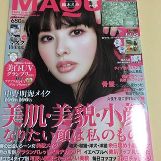 MAQuillAGE - マキア