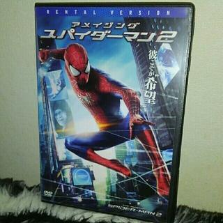 アメイジング スパイダーマン 2(外国映画)