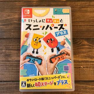 Nintendo Switch - スニッパーズ プラス 任天堂スイッチ ソフト