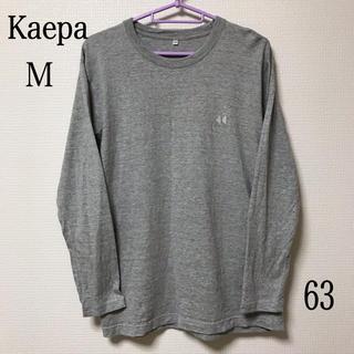 ケイパ(Kaepa)のKaepa  メンズ  Tシャツ(M)(Tシャツ/カットソー(七分/長袖))
