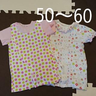 ツーウェイオール 2枚セット 50~60 女の子 新生児(その他)