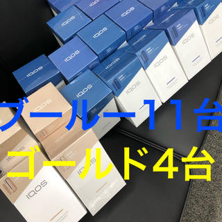 アイコス(IQOS)のiQOS3 購入困難 ステラブルー 15台セット(タバコグッズ)