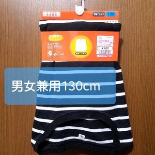 しまむら - ボーダーロンT♥男女兼用130cm