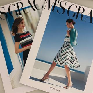 エムズグレイシー(M'S GRACY)のm's gracy  最新カタログ 2冊(ファッション)