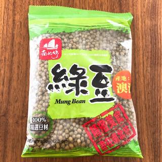【新品未開封】台湾 緑豆(米/穀物)
