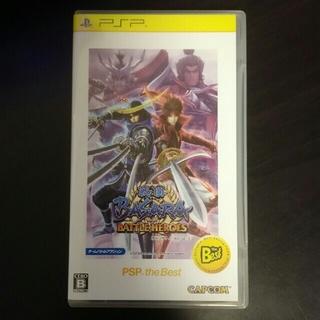 プレイステーションポータブル(PlayStation Portable)のPSP戦国BASARA バトルヒーローズ(携帯用ゲームソフト)