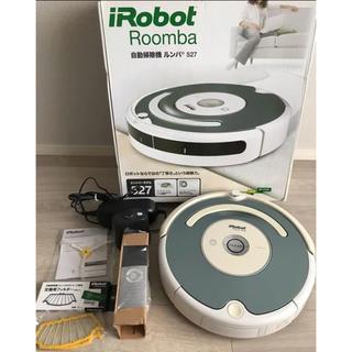 アイロボット(iRobot)のルンバ 527 i robot アイロボット 付属品未使用(掃除機)