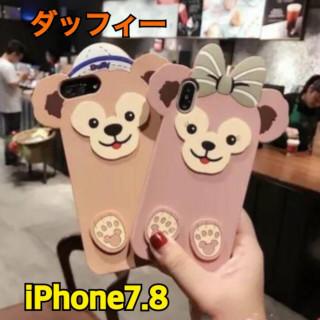 可愛すぎる♡【ダッフィー iPhoneケース】iPhone7.8