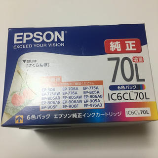 エプソン(EPSON)のエプソン インクカートリッジ 70L(PC周辺機器)