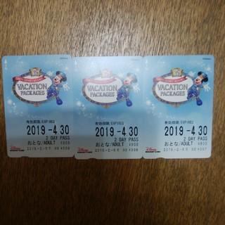 ディズニー(Disney)のディズニーリゾートライン2DAY PASS3枚★2019.4.30まで★未使用品(鉄道乗車券)