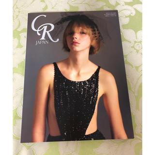 エル(ELLE)のファッションブック日本版  第2号 新品未使用‼️(ファッション)