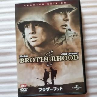 DVD ブラザーフッド(外国映画)