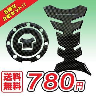 123Z/ホンダ 汎用 タンクパッド&キャッププロテクター バイク オートバイ(その他)