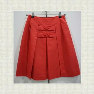 クローラ(CROLLA)のCROLLA クローラ フロントタックリボンデザインスカート サイズ36(ひざ丈スカート)