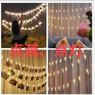 クリップライト LED(蛍光灯/電球)