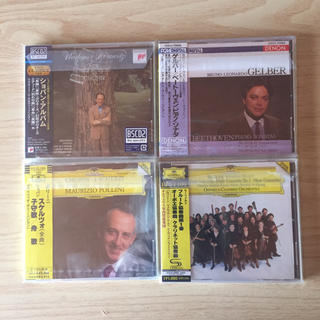 クラシック未開封CD 4枚セット(クラシック)