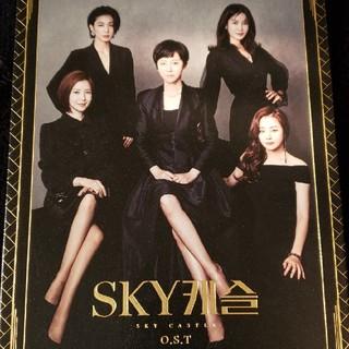 SKYキャッスル OST(テレビドラマサントラ)