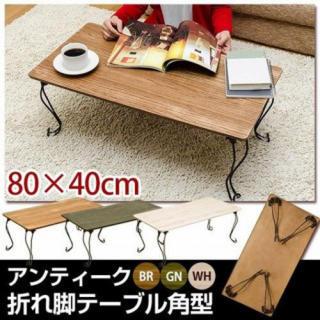 折りたたみテーブル ちゃぶ台 猫脚折れ脚テーブル 座卓 センターテーブル レトロ(折たたみテーブル)