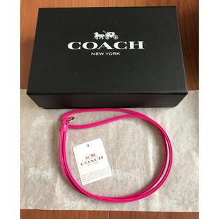 コーチ(COACH)のコーチ COACH ネックストラップ ピンク (パスケース/IDカードホルダー)