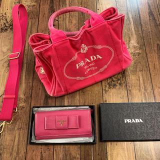 PRADA - プラダ バッグ 財布 セット