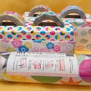 エムティー(mt)のmtファクトリーツアーお土産とスタンプラリーのマスキングテープセット(テープ/マスキングテープ)