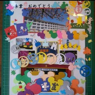 ディズニー(Disney)のDisneyモチーフmickey&minnie中心セット結婚アルバムお祝いカード(アルバム)