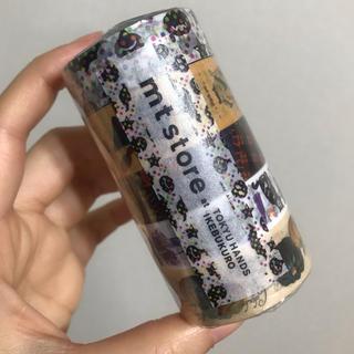 エムティー(mt)のmt ハロウィン東急ハンズ池袋店限定テープコンプリートセット(テープ/マスキングテープ)