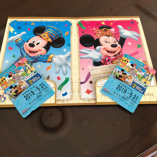 ディズニー(Disney)のディズニーモノレール2DAYパス(鉄道乗車券)