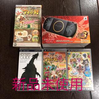プレイステーションポータブル(PlayStation Portable)のPSPハンターズモデル ソフト、ポーチセット(携帯用ゲーム本体)