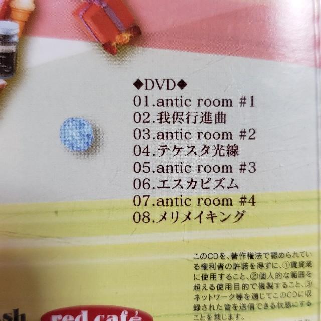 ANCAFE アンカフェ 色彩モーメントの通販 by reina's shop|ラクマ